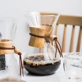 咖啡壺ijarl億嘉咖啡手沖高硼硅玻璃壺防燙美式早餐咖啡壺木質隔熱設計LX爾碩