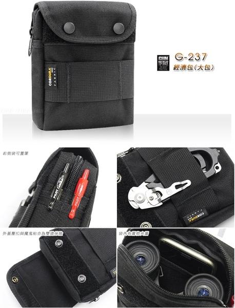 台灣製GUN TOP GRADE 新改款經濟包(大包+小包)#G-237【AH05054】i-style居家生活
