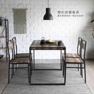 餐桌/餐椅 Alphate 四人DIY餐桌椅組(一桌四椅)【DD HOUSE】