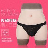 假陰褲 爵甲藝容四代偽娘用品男用CD變裝豐臀豐胯硅膠性感可插入  熊熊物語