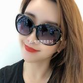個性韓版2020女士墨鏡優雅圓臉潮太陽鏡復古新款眼鏡女款 酷斯特數位3c