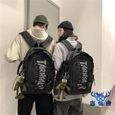 雙肩包大容量後背包書包女簡約百搭旅行包韓版學生【古怪舍】