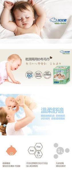 *美馨兒* 日本(拭拭樂) 嬰兒乾溼兩用紙巾 80入(6盒) 449元