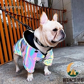 戶外衣服秋裝雨衣寵物沖鋒衣反光雨衣狗狗防水防風【創世紀生活館】