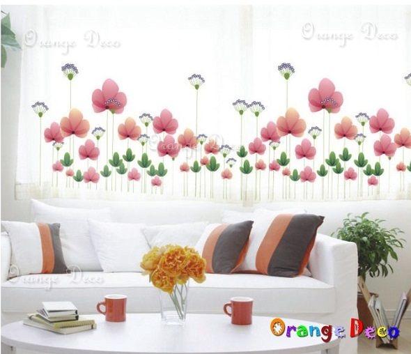 壁貼【橘果設計】開蒂蓮 DIY組合壁貼/牆貼/壁紙/客廳臥室浴室幼稚園室內設計裝潢