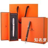 鋼筆 鋼筆成人商務辦公男女式學生專用練字書法簽字筆盒裝高檔筆 6色