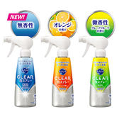 日本 KAO 花王 Kyukyutto CLEAR 泡沬噴霧洗碗精 300ml 洗碗 清潔劑 清潔 廚房 除菌 油垢 洗碗精