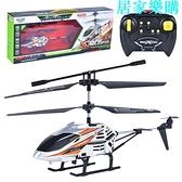 遙控飛機 無線遙控直升機智能感應USB充電雙槳飛行二通道飛機燈光兒童玩具【八折搶購】