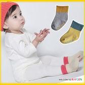襪子 兒童素面拼色捲邊防滑小短襪 地板襪
