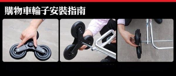 新款六輪時尚購物車 便攜 可折疊