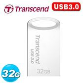 Transcend 創見 JetFlash 710 32GB USB3.0 隨身碟 鋅合金防水抗震碟 (霧面銀)