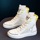馬丁靴 女鞋新款靴子夏季薄款百搭夏天透氣網紗鏤空小白高幫鞋 - 古梵希