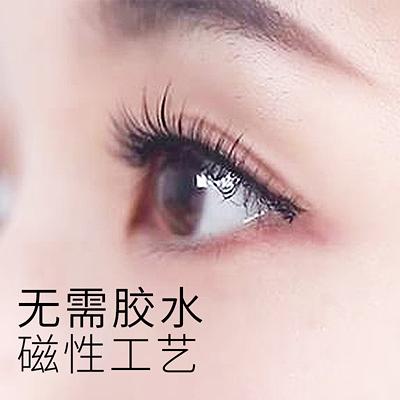 假睫毛 假睫毛女磁鐵睫毛磁吸自然仿真免膠水磁性貼磁石量子磁力睫毛套裝 源治良品