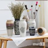 小號陶瓷干花花瓶復古家居陶罐擺件現代簡約歐式客廳裝飾插花瓶 XN1024【Sweet家居】