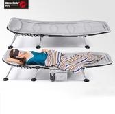 我飛折疊床單人午休躺椅成人辦公室簡易行軍家用便攜多功能午睡  汪喵百貨