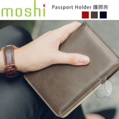 moshi個人選物【A Shop】 Moshi Passport Holder 皮革護照夾