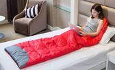 雙十二狂歡購 睡袋四季成人戶外旅行秋冬季加厚保暖室內露營單人雙人隔臟