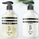 ●魅力十足● JBLIN 無矽靈純淨洗髮...