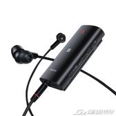 藍牙接收器aux音頻有線變無線5.0無損轉換器音箱適配器3.5mm耳機接YYPYXS 潮流前線