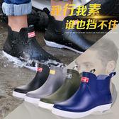 【現貨】雨鞋男短筒低筒雨靴水鞋防滑防水膠鞋男士歐美風套鞋