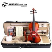 ★法蘭山德★Sandner TV-24 小提琴 (4/4)~展示品僅此一把(限自取)