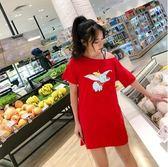 一字肩 2019夏裝新款網紅露背t恤裙女中長款寬松小心機學生韓版露肩上衣 瑪麗蘇