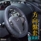 車之嚴選 cars_go 汽車用品【AB...