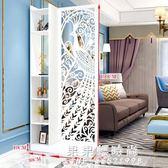 屏風 屏風隔斷客廳小戶型簡約現代裝飾牆餐廳雕花鏤空置物架進門玄關櫃 果果輕時尚NMS