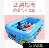 充氣游泳池 兒童游泳池充氣家庭嬰兒洗澡桶成人家用寶寶加厚小孩超大號玩具池