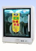 【中彰投電器】友情牌(66公升)三層式全不鏽鋼紫外線殺菌烘碗機,PF-3737【全館刷卡分期+免運費】