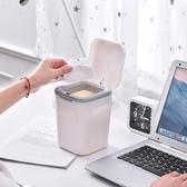 桌面垃圾桶 彈蓋式桌面垃圾盒創意迷你日式小型辦公桌上家用客廳帶蓋垃圾桶ღ快速出貨