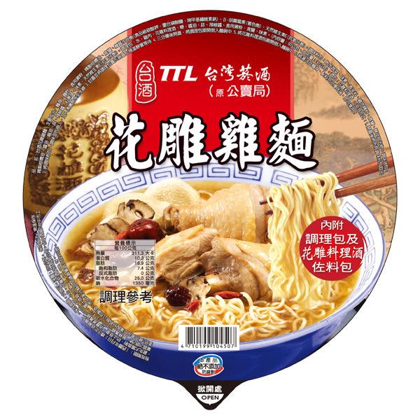 台灣菸酒 花雕雞麵(200g)碗麵【小三美日】泡麵/團購