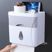 捲紙架 防水免打孔廚房衛生間紙巾架浴室紙巾盒廁所手紙捲紙筒抽紙收納盒 4款