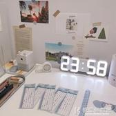 韓風3D夜光LED數字鐘 家居簡約百搭掛鐘電子鐘 創意桌面鬧鐘  快意購物網
