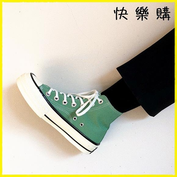 【快樂購】高筒帆布鞋 帆布鞋男韓版原宿百搭薄荷綠高筒鞋