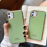 🍏 iPhone11ProMax 蘋果手機殼 可掛繩 電鍍抹茶綠 矽膠軟殼 iX/i8/i7/i6s