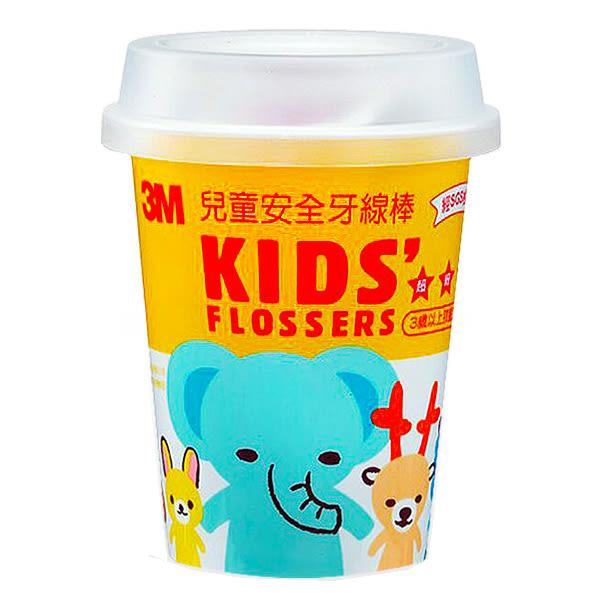 【3M】兒童動物造型安全牙線棒-杯裝(55支/盒)
