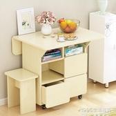 摺疊餐桌椅組合家用可行動小戶型簡易摺疊桌子吃飯桌棋牌桌4人6人 1995生活雜貨NMS