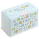 小禮堂 角落生物 方形按壓彈蓋口罩盒 塑膠口罩盒 口罩收納盒 面紙盒 (藍 大臉) 4974413-78504