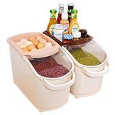 翻蓋大號米桶儲米箱25斤家用塑料米缸防蟲防潮米箱大米面粉桶jj