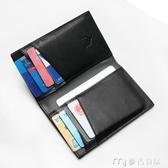男卡包新款男士真皮小卡包卡片包女士小證件包卡夾薄款定制禮品 麥吉良品
