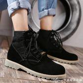男鞋加絨保暖潮鞋百搭英倫增高馬丁靴韓版學生戶外高幫鞋 艾美時尚衣櫥