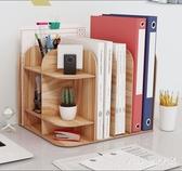 辦公室桌面置物架文件夾收納盒書立盒學生文具用品收納箱檔案資框 JY7293【Pink中大尺碼】