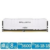 Micron 美光 Crucial Ballistix D4 3600 8G單支超頻桌機記憶體(白散熱片) BL8G36C16U4W