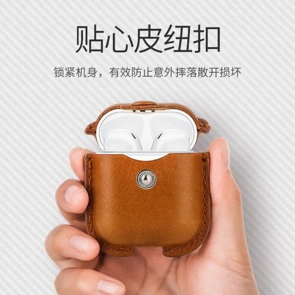 蘋果AirPods保護套充電盒2代真皮保護殼頭層牛皮airpods2專用無線耳機防丟 伊蘿鞋包