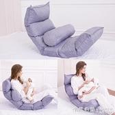 喂奶神器新生兒喂奶椅子哺乳椅枕抱娃抱托枕護腰床上凳靠背 怦然心動
