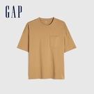 Gap男裝 純棉基本款圓領短袖T恤 699888-淺咖色