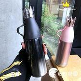 保溫杯-高檔皇冠水杯蓋可喝水保溫杯男女學生情侶漸變色潮流酷不銹鋼杯子-奇幻樂園