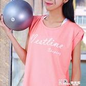 排汗衣 寬鬆運動短袖女 跑步罩衫瑜伽上衣訓練健身服速干吸濕排汗T恤背心