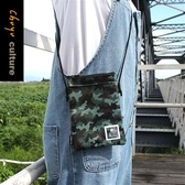 迷彩輕便可滑手機袋/斜背袋-01綠【珠友文化】